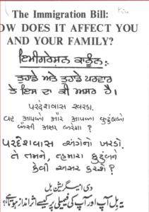 Leaflet for Immigration Bill 1971