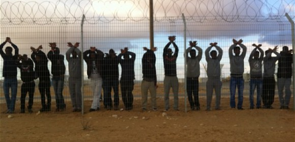 holot detention centre