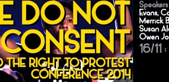 we do not consent banner