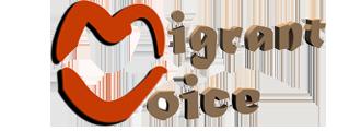 migrantvoice_logo