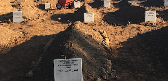 Migrants' graveyard, Myteline, Lesbos, September 2016